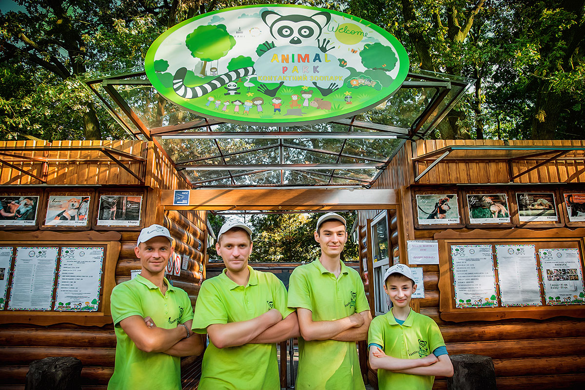 Контактный зоопарк Animal Park