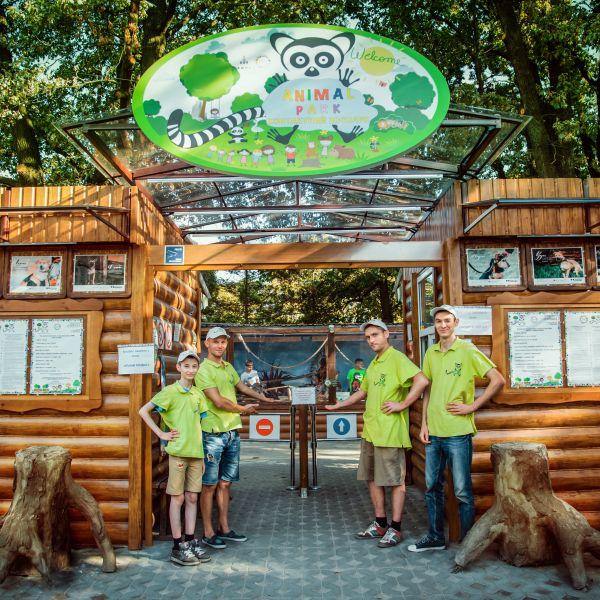Наш зоопарк потрапив до Національного Реєстру Рекордів України